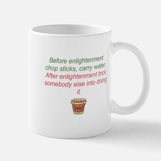 Enlightenment trick Small Mug