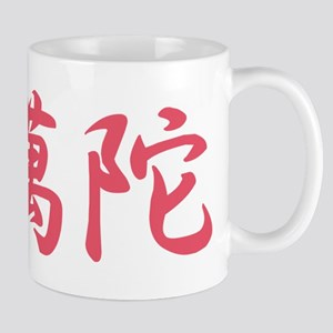 Amanda_____020A Mug