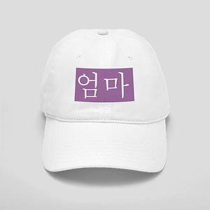 """""""Mom"""" in Purple Cap"""