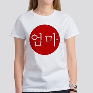 """Mom"" in Red Women's T-Shirt"