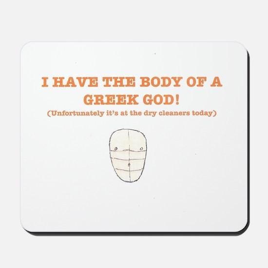 Greek God Mousepad