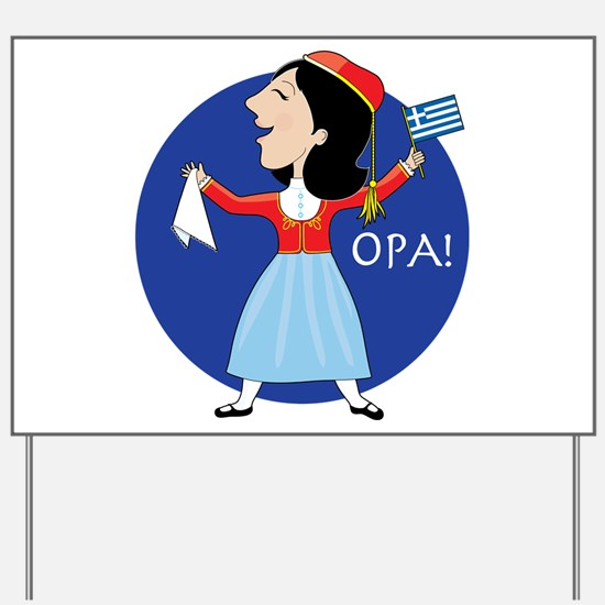 Greek Lady Dancing Yard Sign