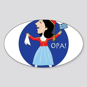 Greek Lady Dancing Sticker