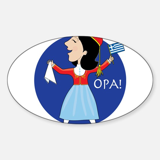 Greek Lady Dancing Decal