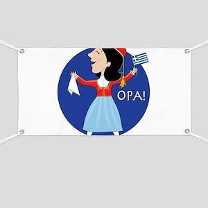 Greek Lady Dancing Banner