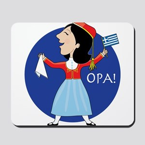 Greek Lady Dancing Mousepad