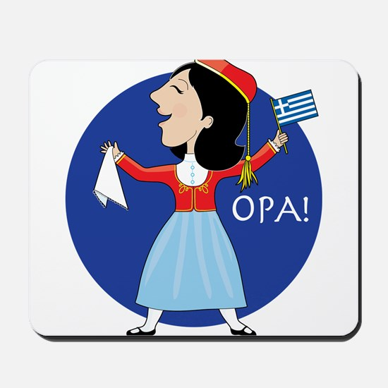 Greek Lady Dancing Mousepad