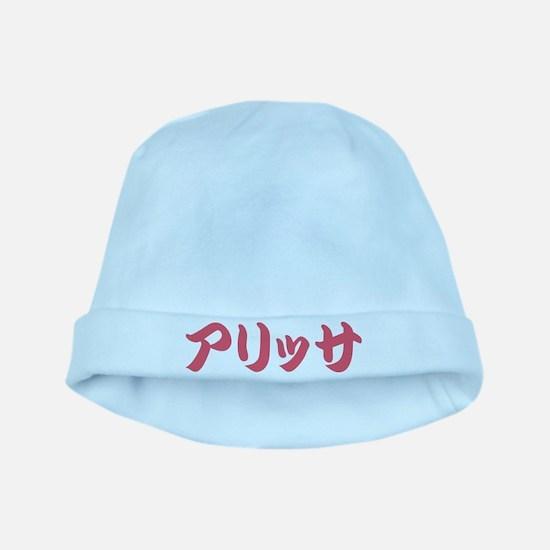 Alyssa____019A baby hat