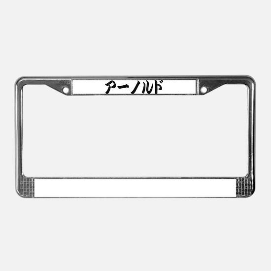 Arnold____046A License Plate Frame