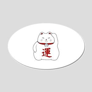 Lucky Cat Wall Sticker