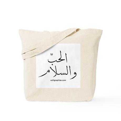 Love and Peace Arabic Tote Bag