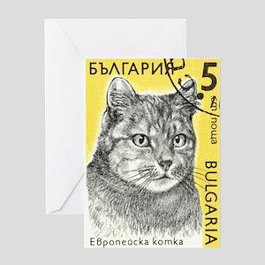 Vintage 1989 Bulgaria Tiger Cat Postage Stamp Gree