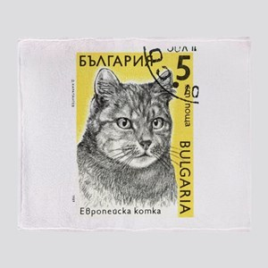 Vintage 1989 Bulgaria Tiger Cat Postage Stamp Thro