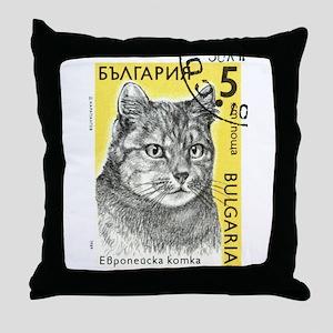 Vintage 1989 Bulgaria Tiger Cat Postage Stamp Thro