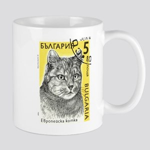 Vintage 1989 Bulgaria Tiger Cat Postage Stamp Mug