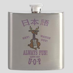 The Bootleg ukalope Flask