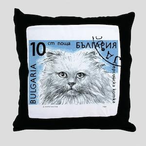Vintage 1989 Bulgaria Himalayan Cat Postage Stamp