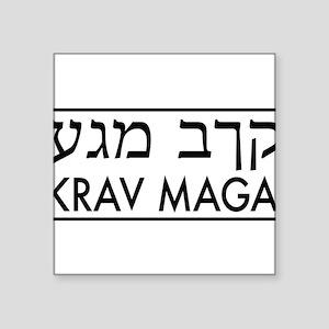 Krav Maga Sticker