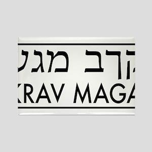Krav Maga Rectangle Magnet