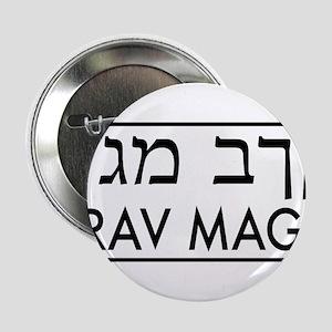 """Krav Maga 2.25"""" Button"""