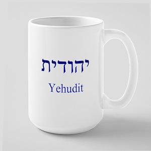 Yehudit60p Mugs