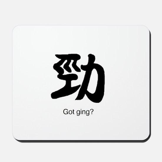 Got ging? Mousepad