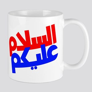 As Salaam Alaykum Mug