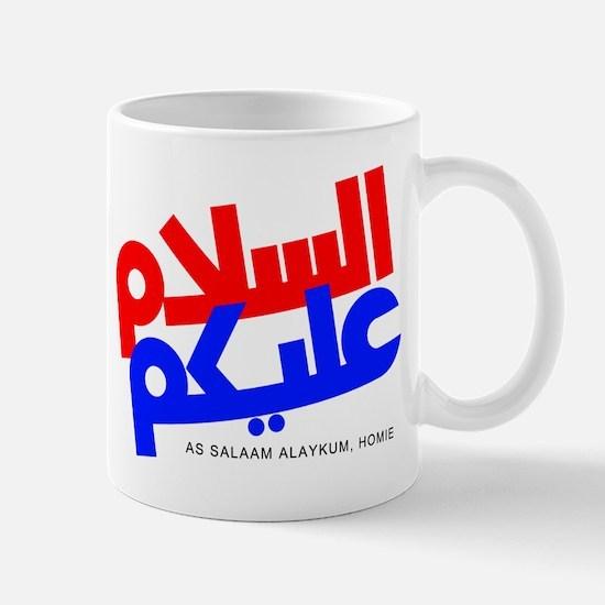 As Salaam Alaykum 2 Mug