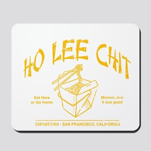 HO LEE CHIT chinese restaurant funny t-shirt Mouse