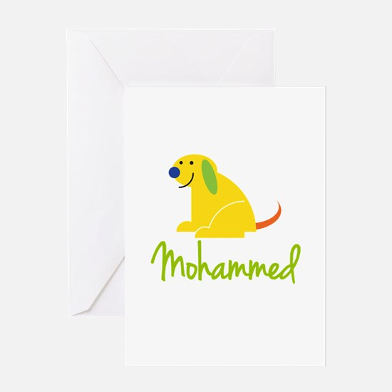 Mohammed Loves Puppies Greeting Card