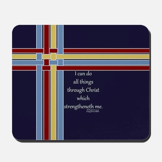 Bible Verse Philippians 4 13 Ribbons Mousepad