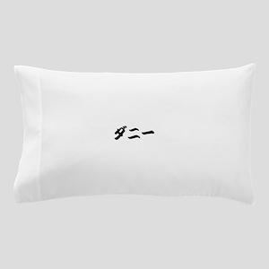 Danny_____007D Pillow Case