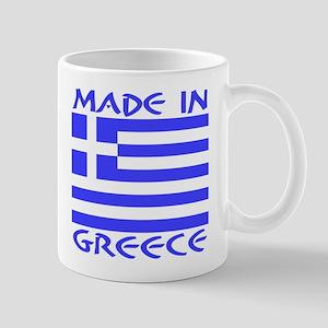 Made in Greece Mugs