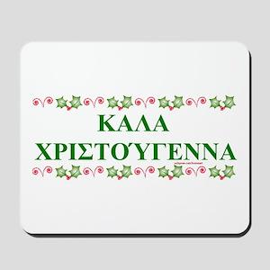 GREEK MERRY CHRISTMAS Mousepad