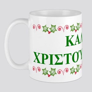GREEK MERRY CHRISTMAS Mug