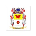 Chabaneix Square Sticker 3