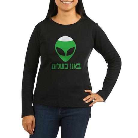 Shalom Alien Women's Long Sleeve Dark T-Shirt