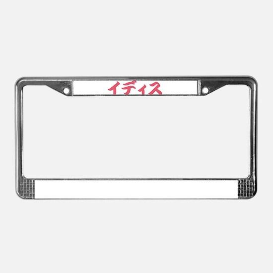Edith____003e License Plate Frame