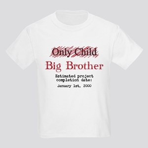 Only Child to Big Brother Project - Personalized!