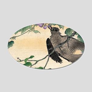 Birds And Flowers - anon - 1900 - woodcut 20x12 Ov