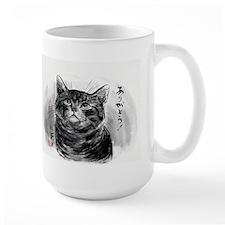 Cat's Arigato Mug