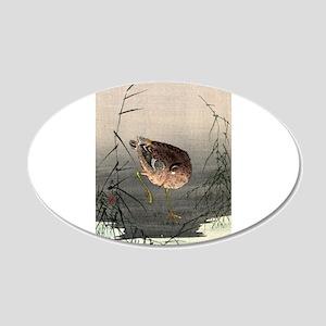Snipe Bird In Reeds - Koson Ohara - 1900 - woodcut