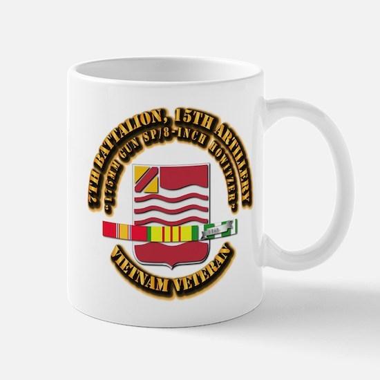 7th Battalion, 15th Artillery Mug