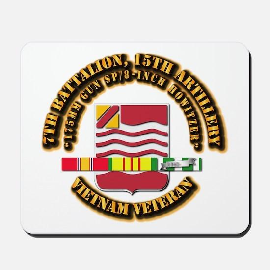 7th Battalion, 15th Artillery Mousepad