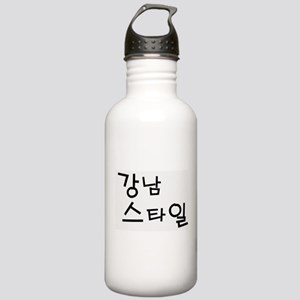Gangnam Style Water Bottle