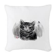 arigato.. Woven Throw Pillow