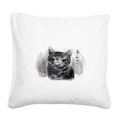 arigato.. Square Canvas Pillow