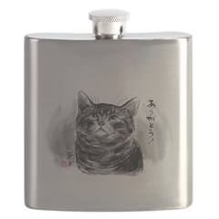 arigato.. Flask