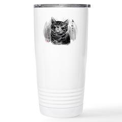 arigato.. Travel Mug