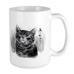 arigato.. Mug